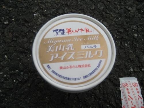 Img_0145
